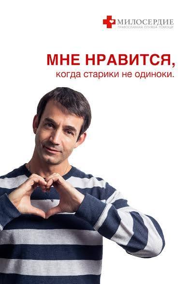 Дмитрий Певцов. Мне нравится помогать