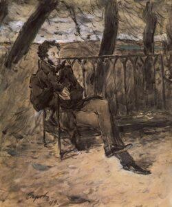 Стихотворения о природе, осени, журналист Денис Бессонов, стихи