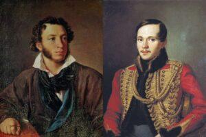 Пушкин и Лермонтов