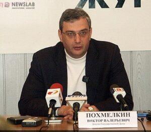 Депутат Государственной Думы Виктор Валерьевич Похмелкин