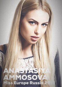 Анастасия Аммосова, Мисс Европа-2018