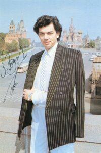 Сергей Захаров, автограф
