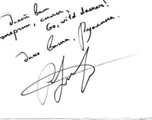 Автограф певицы Русланы