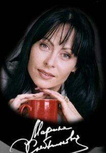 Марина Хлебникова, автограф