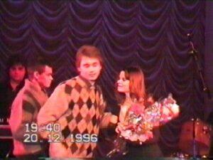 Денис Бессонов и Наташа Королева