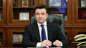Губернатор Московской области А. Воробьев