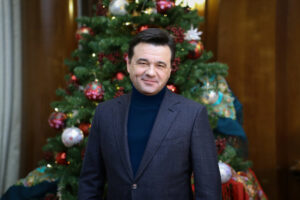 Губернатор А. Воробьев, Новый год, пожелание