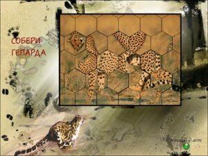 """Игра """"Веселый зоопарк"""""""